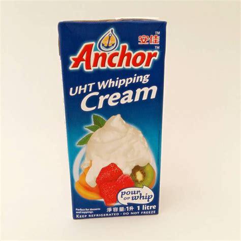 jual bahan kue anchor dairy whipped cream  harga murah