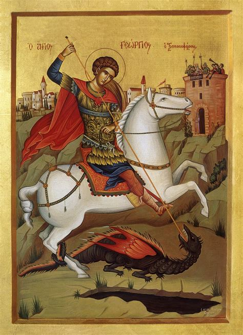 thåy s vs serbia a joyous feast of st george the great martyr to all