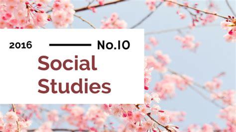 social studies december 4 2015 ellipses pr social studies week 10 ellipses pr