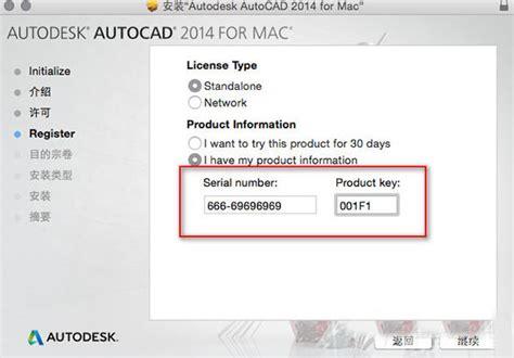 autocad 2014 full version for mac codigo autocad 2014 mac autos post