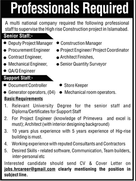cover letter for bank in pakistan cover letter for bank in pakistan 28 images resume