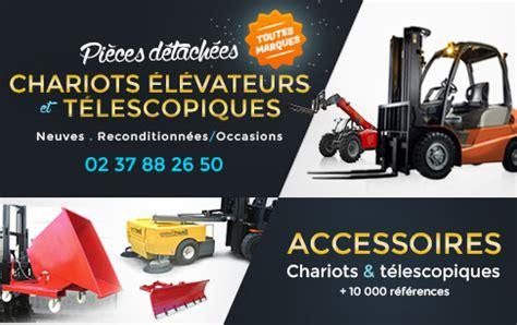 Reparation Grille Moissonneuse Batteuse by Pi 232 Ces D 233 Tach 233 Es Tracteur Deere Agram Fr