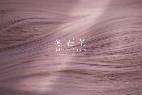 Shiseido Pewarna Rambut hair journey part 2 dyeing wondering