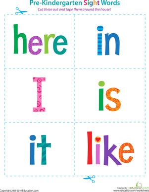 pre kindergarten sight words here to like worksheet