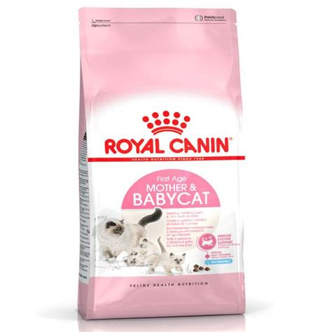 Royal Canin N Baby Cat Freshpack 4kg royal canin age baby cat food 4kg on sale free uk delivery