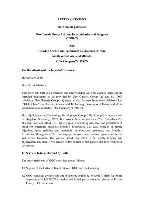 letter intent business partnership template edit