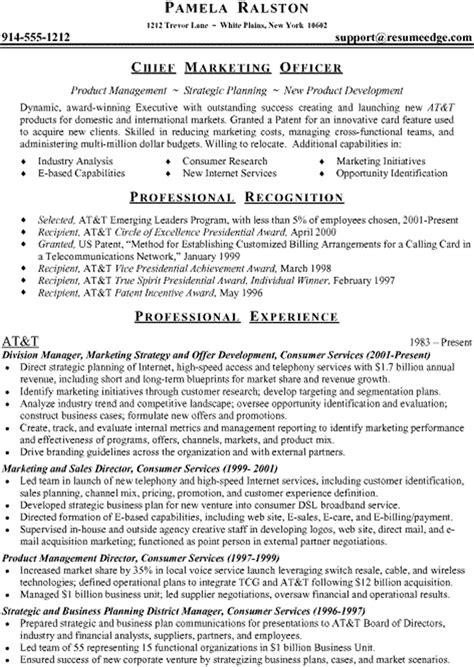 computer skills on sample resume http www resumecareer info