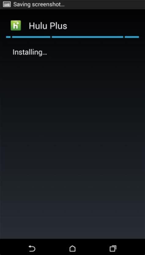 hulu plus apk hulu plus app apk for android v 2 17 2