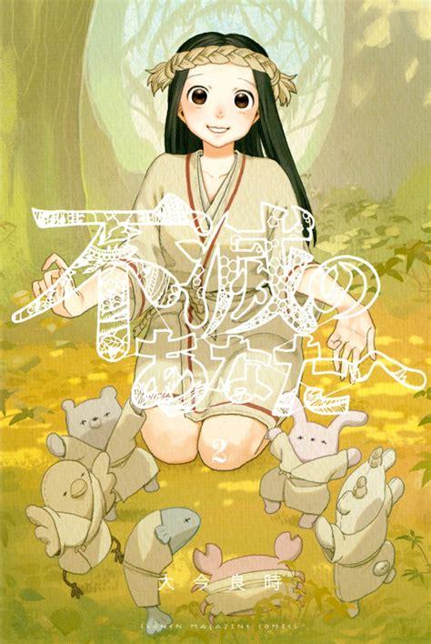 The Shape Of Voice 6 7 Yoshitoki Oima the shape of voice koe no katachi yoshitoki oima