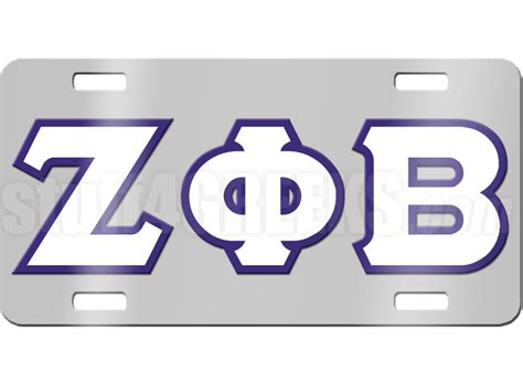 Recommendation Letter For Zeta Phi Beta The Gallery For Gt Gamma Phi Beta Letters Blue