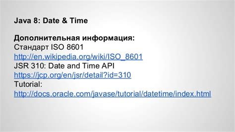 format date based on locale java cldr unicode common locale data repository autos post