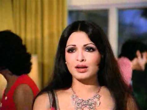parveen babi all songs list parveen babi bullet youtube