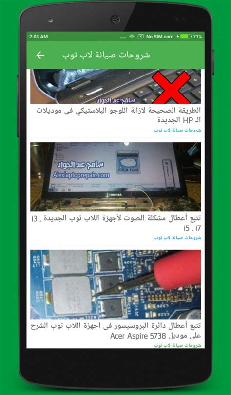resistor color code calculator offline resistor color code calculator offline 28 images تطبيق لاب توب ريبير علي جوجل بلاي
