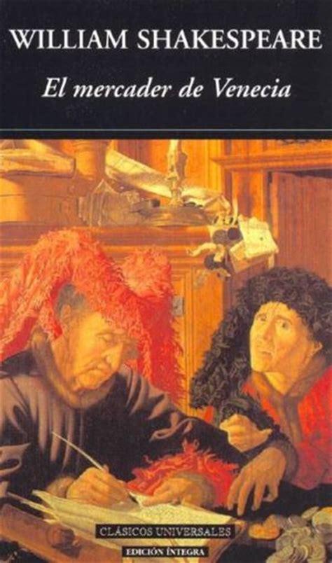 libro el sueo de venecia la pinza venenosa el mercader de venecia william shakespeare