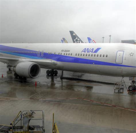 japanische toilette deutschland quot erleichterung quot japanische airline bittet passagiere zur