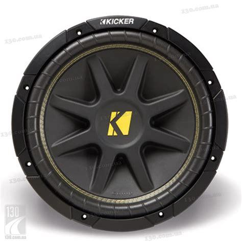 Speaker Kicker kicker c15 8 ohm model car subwoofer