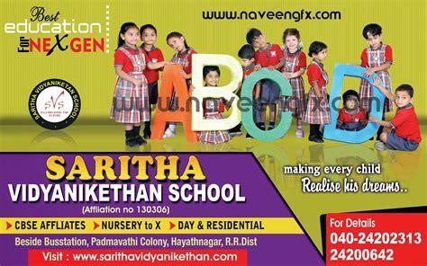 for school school banner design naveengfx
