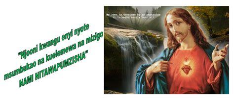 sala ya mapendo sala mbalimbali za kikatoliki ibada kwa moyo mtakatifu wa