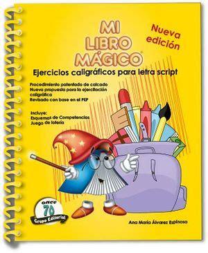 leer libro el ovillo magico en linea para descargar mi libro magico matematicas por proyectos 1 preesc alvarez espinosa ana 9786079659745