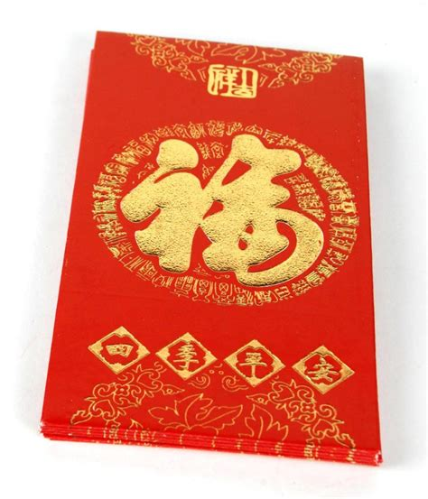 new year luck envelopes envelope 6 pc set new year luck fortune