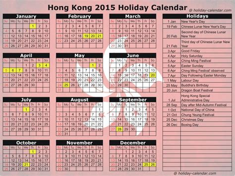 hong kong 2015 2016 holiday calendar