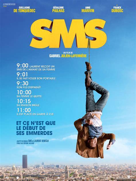 cineplex sms sms 2014