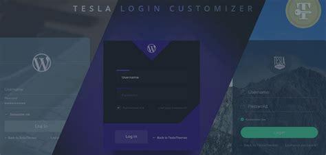 tesla login customizer customize login page