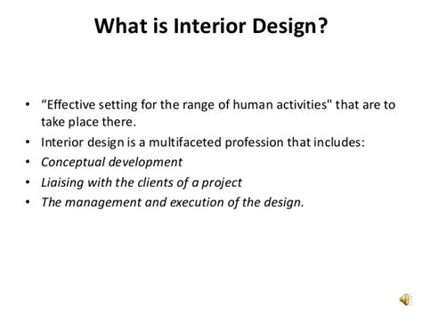 what is interior design introduction to interior design