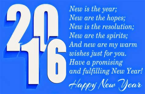 happy new year 2012 quotes in english image quotes at