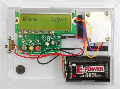 photodiode gamma detector pin photodiode gamma detector 28 images gamma detector low cost solid state cosmic
