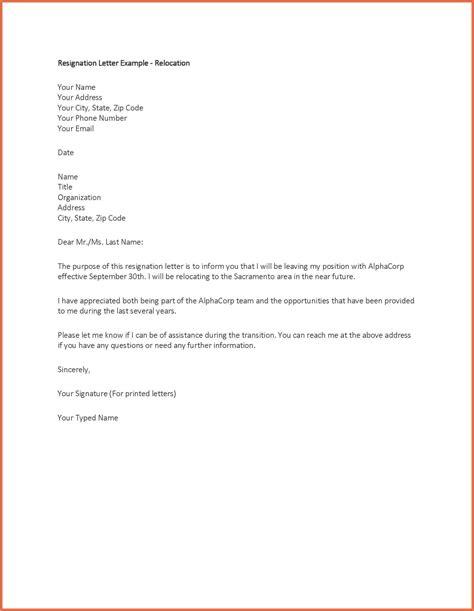 examples resignation letters australia radaircarscom