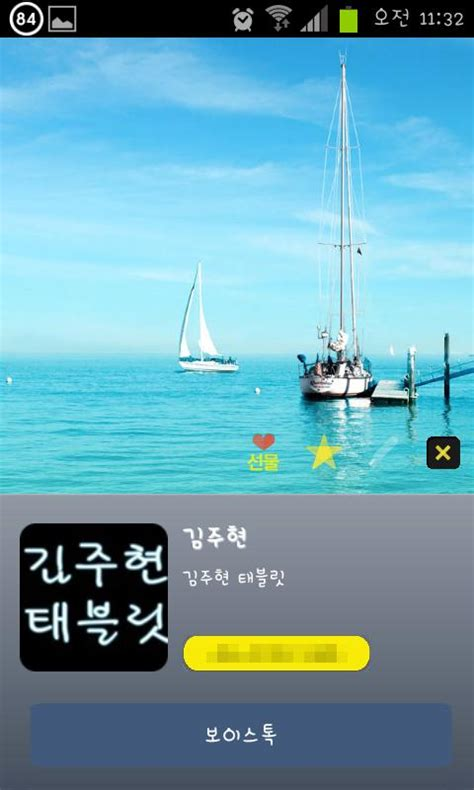 themes for kakaotalk iphone download kakaotalk iphone theme for android kakaotalk