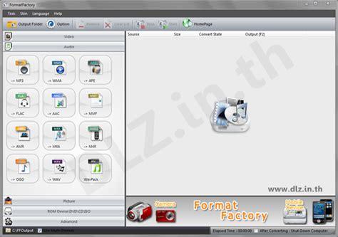 format factory exe for windows xp ดาวน โหลด format factory 4 โหลดโปรแกรม format factory