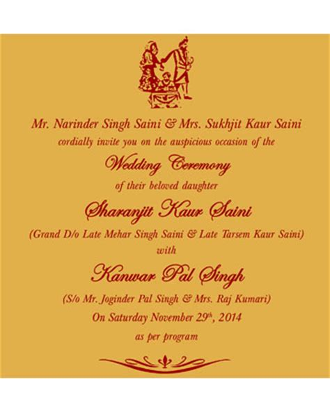 sikh wedding card template sikh wedding card wording 026
