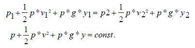 Bernoulli Scformula bernoulli effekt der flettner rotor