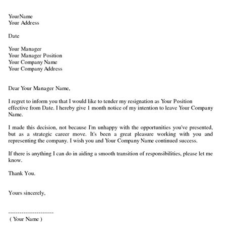 Sample Resignation letter   Writing Professional Letters