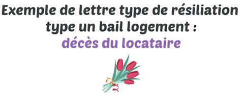 Modele Lettre Resiliation Suite Deces Lettre Type De R 233 Siliation D Un Bail Logement En Cas De