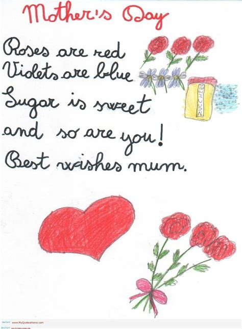 childrens valentines day poems poems for and mothers day card