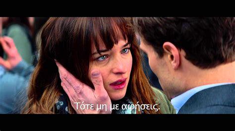 movie fifty shades of grey subtitle indonesia fifty shades of grey πενήντα αποχρώσεις του γκρι tra