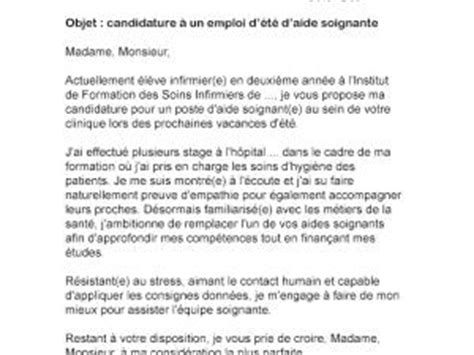 Lettre De Motivation Pour Caissiere En Banque Modele Lettre De Motivation Ete Banque Document