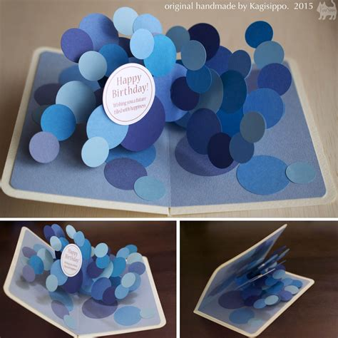 pop up card diy template pop up card blue original handmade by kagisippo