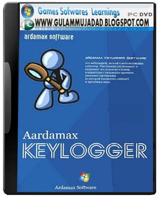 ardamax keylogger 4 0 full version download ardamax keylogger remote edition 4 0 1 with patch free