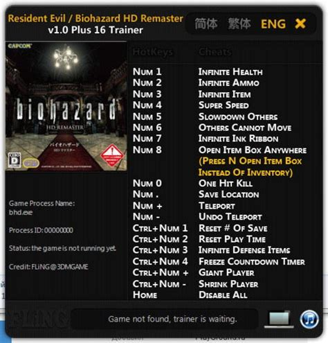 resident evil 5 cheats pc trainer download resident evil 4 trainer