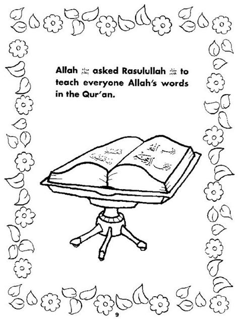 coloring pages for islamic studies 21 best colouring pages images on pinterest coloring