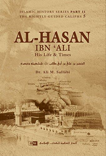 Fatimah Az Zahra By Books Shop wafi al hasan ibn ali ibn abi t 226 lib his and