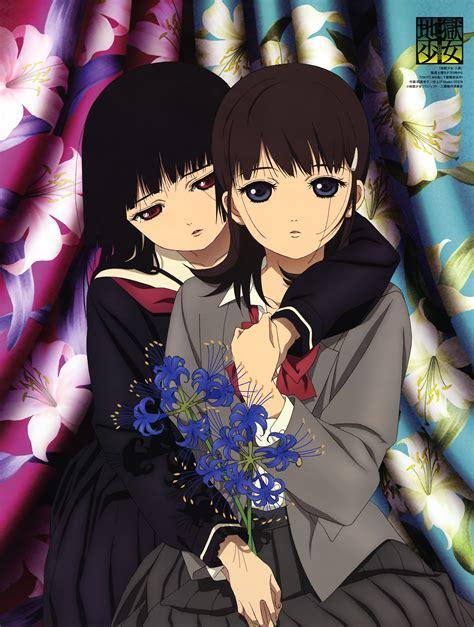 what is shoujo enma ai yuzuki mikage jigoku shoujo horror anime