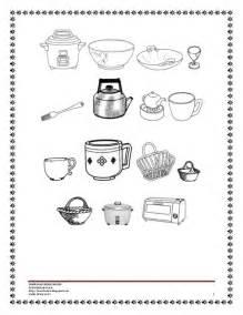 Designing Kitchen Online alatan dapur 1