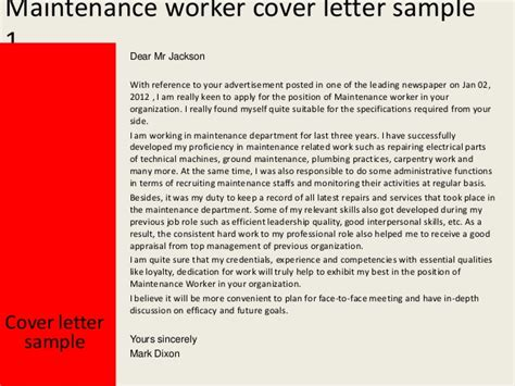 cover letter for maintenance worker maintenance worker cover letter