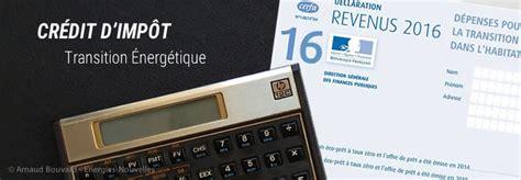 Formulaire Credit Impot Formation Dirigeant 2014 Le Cr 233 Dit D Imp 244 T Transition 201 Nerg 233 Tique Cite