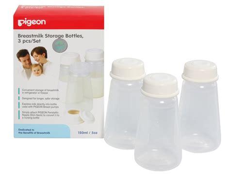 Pigeon Bottle 150ml feeding breast feeding pigeon breast milk storage